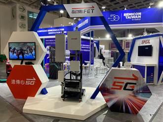 遠傳參加國際半導體展 交流5G時代無限可能