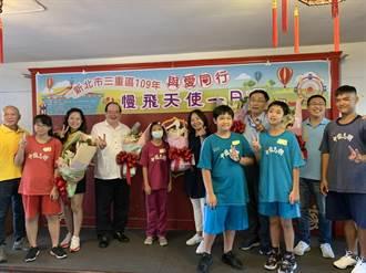 三重先嗇宮贊助800位慢飛天使出遊六福村