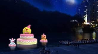 歡慶升格10周年  碧潭推出全新水上裝置藝術「向月亮許願」