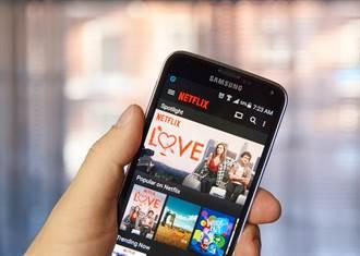 迎接中秋連假 Netflix推出節日片單讓家人歡聚可共賞