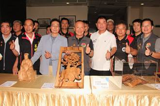 三義木雕藝術節中秋連假盛大登場 師徒傳承木雕技藝