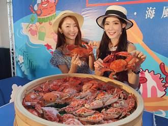 搶優惠!萬里鱻蟹宴報名至10月5日截止