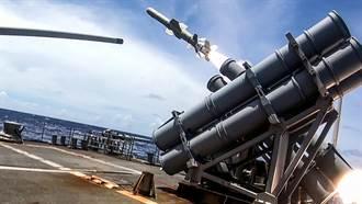 美海軍演習 以魚叉飛彈等武器擊沉派里級艦