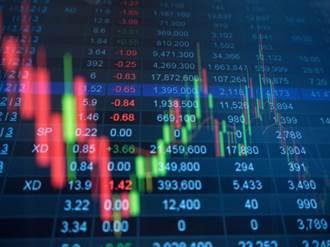 從加油站工讀生聊股票 驚爆台股高點到了?