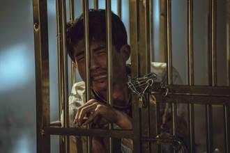《黑喵知情》梁正群虐猫反被囚禁 拴铁炼惨嗑狗粮