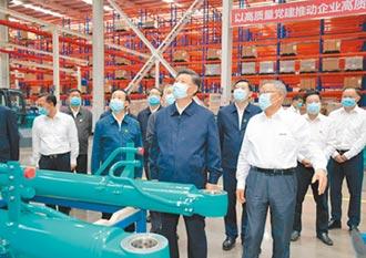 美打壓華為 復活中國製造2025