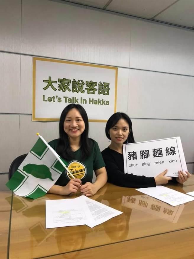 制憲基金會員工騷擾女發言人,吳怡農躺著中槍。翻攝謝佩芬臉書