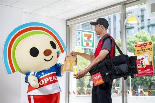 (7-ELEVEN首度攜手麥當勞,將於9月23日起至10月20日推出期間限定「外送店取」服務。圖/業者提供)