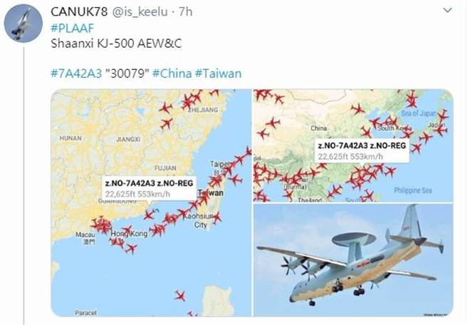 推特帳號「CANUK78」顯示,一架共軍「空警500」預警機,在清晨時於海峽中線附近飛行。(擷取自推特)