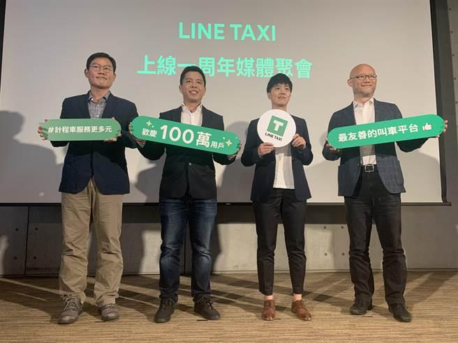 照片左起依序為LINE全球事業拓展部資深副總裁姜玄玭、LINE TAXI執行長陳泰成、LINE TAXI技術長黃佩恩、LINE台灣董事總經理陳立人。(潘千詩攝影)