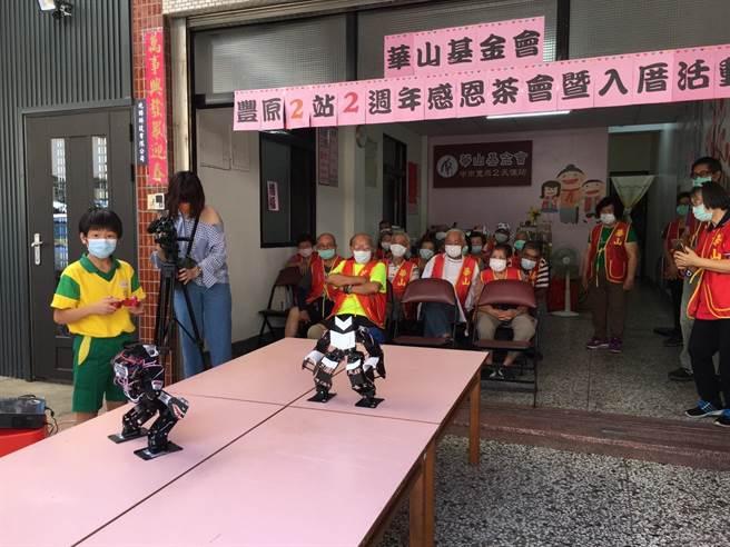 華山基金會豐原二站舉辦2週年感恩茶會暨入厝開幕,邀請富春國小科技AI機器人一同揭幕。(華山基金會提供/王文吉台中傳真)