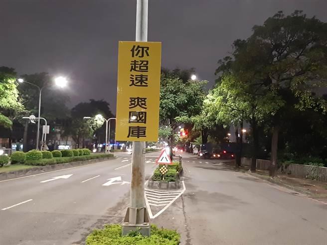 為了改善民眾駕車時在路口闖紅燈、超速的問題,高市府交通局創意發想,在高楠公路臨水管路口沿線掛置16面口語化標誌。(高市府交通局提供/洪浩軒高雄傳真)