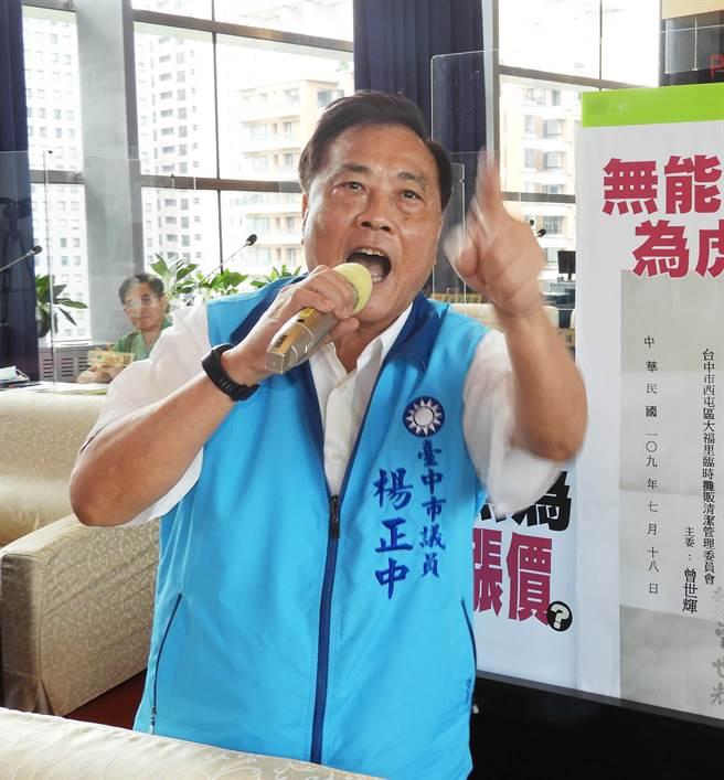 藍營市議員楊正中指出,花博卡根本沒有「市民卡」的規格,不必為搭免費公車去硬推市民卡。(陳世宗攝)