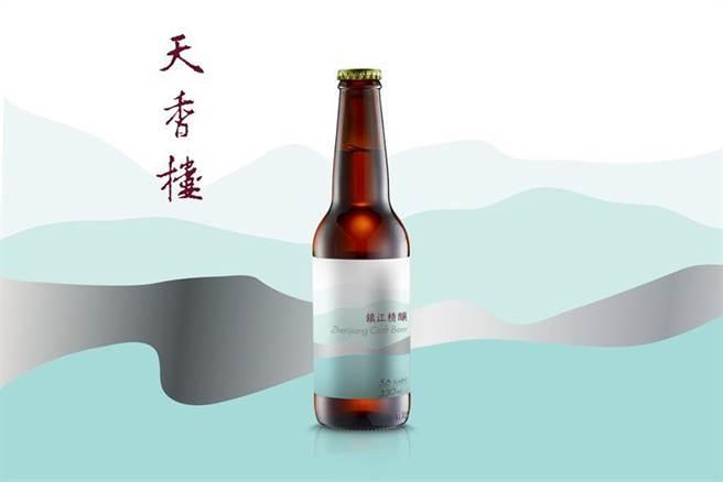 亞都麗緻天香樓聯名啤酒頭釀造,推出獨一無二的鎮江精釀啤酒。(圖/亞都麗緻大飯店)