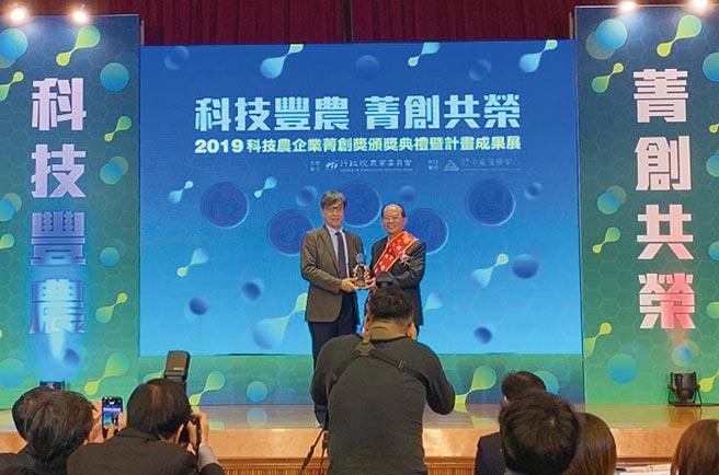 皆展榮獲「2019科技農企業菁創獎-科技應用獎」。圖╱皆展公司提供