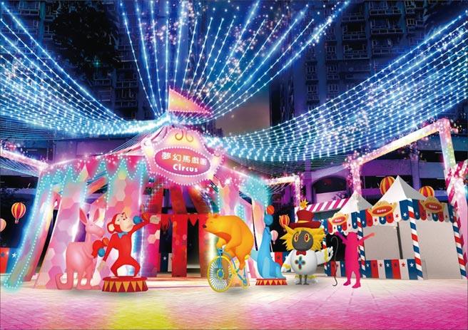 澳門花地瑪堂區的夢幻馬戲團。圖/澳門旅遊局提供