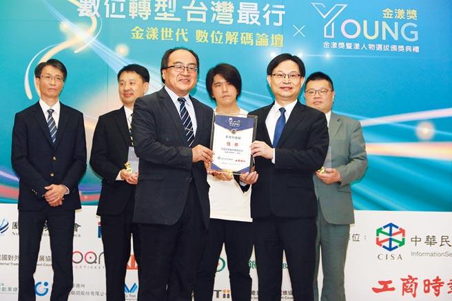 日盛證券總經理黃進明(前排右))獲頒素有軟體業奧斯卡美名的「金漾獎」。圖/業者提供