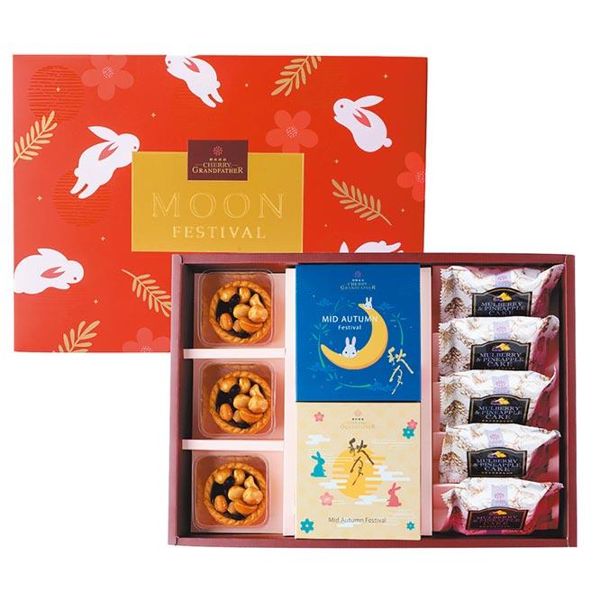大葉高島屋推薦初登場的櫻桃爺爺「夜月秋香禮盒」,620元。(大葉高島屋提供)