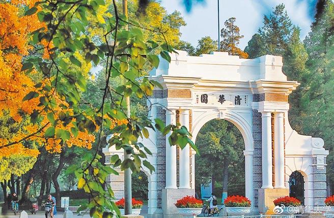 北京清華大學一隅。(取自新浪微博@清華大學)