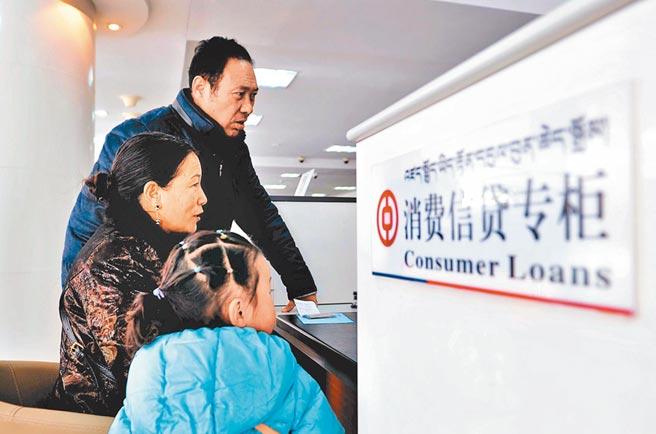 民眾在中國銀行西藏分行辦理貸款業務。(新華社資料照片)