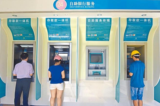 儲戶在海南瓊海一處銀行ATM前辦理業務。(新華社資料照片)