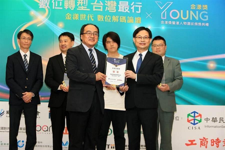 (日盛證券總經理黃進明(前排右)獲頒素有軟體業奧斯卡美名的「金漾獎」。圖/日盛證券提供。)