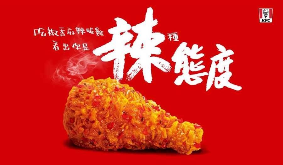 ◆ 圖片來源:肯德雞
