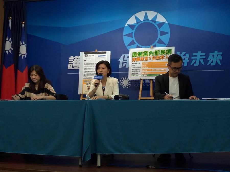 李永萍(左起)、王育敏及黃子哲召開「為了洗白萊豬的危害,DPP不擇手段洗腦人民」記者會。(黃福其攝)