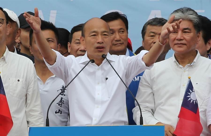 前高雄市長韓國瑜。 (圖/資料照片)