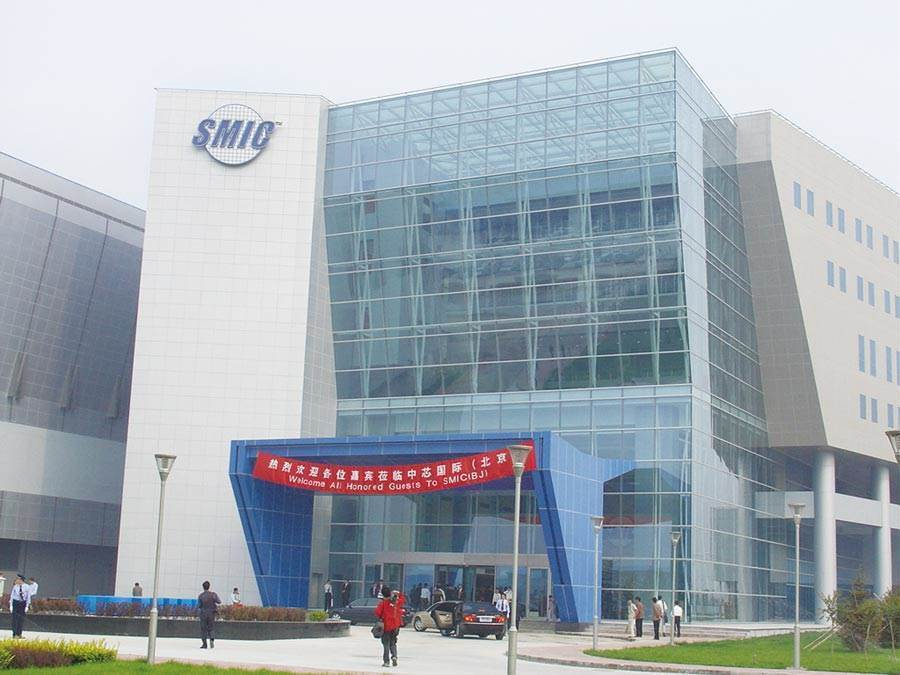 圖為中芯北京十二吋廠。圖/本報資料照片