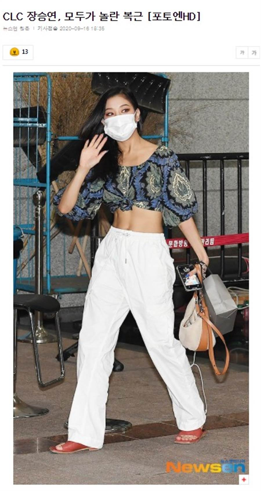 23歲女星張丞延(장승연)「上衣綁至胸下」伸手洩超狂纖腰馬甲線(圖/Newsen)