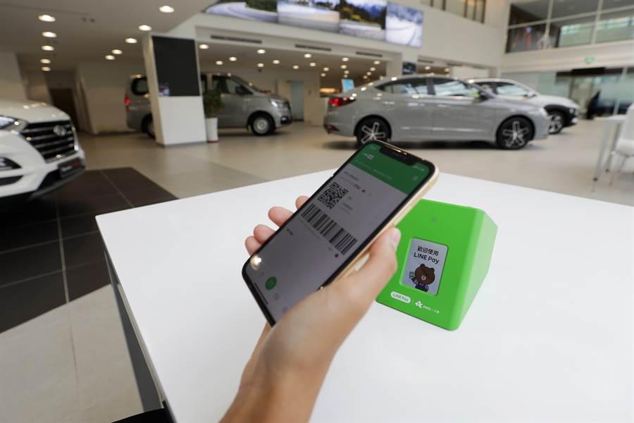 南陽實業推展購車訂金可使用LINE Pay行動支付與LINE好友的便利措施結合