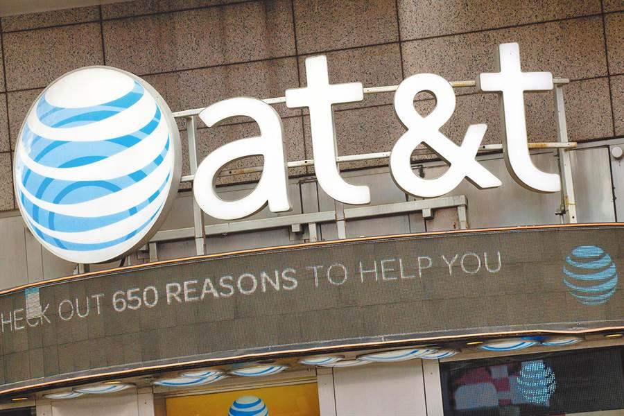 AT&T執行長並不看好5G iPhone換機潮。美聯社資料照片