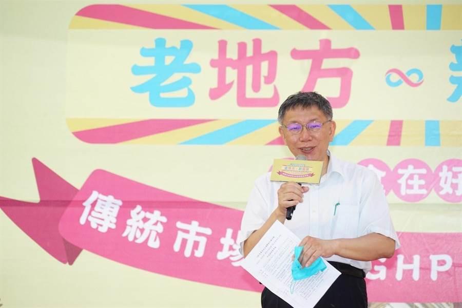 台北市长柯文哲22日参加食品安全周活动,针对美猪争议,他呛中央标错重点。(台北市政府提供/张立勋台北传真)