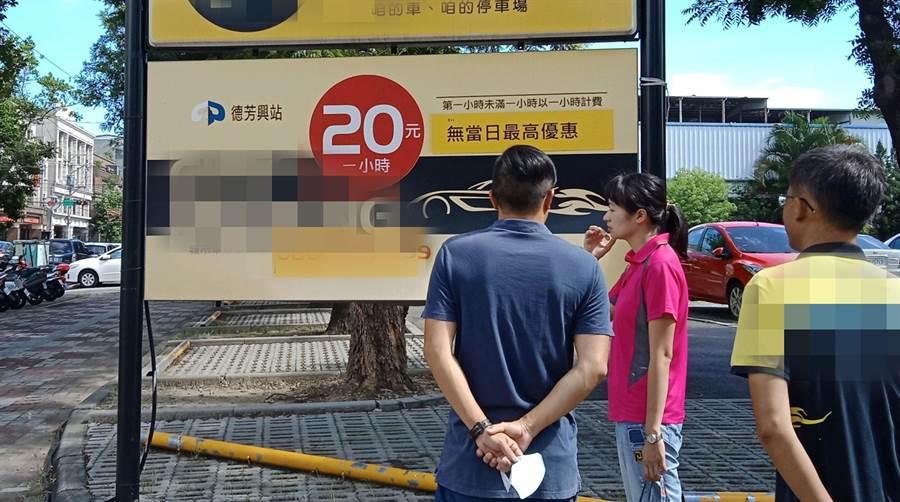 大里區公所政風處主任吳芳如(右2),查出委外公有停車場,有超收情形,半年多來不法得利54萬9810元。(大里區公所提供/黃國峰台中傳真)