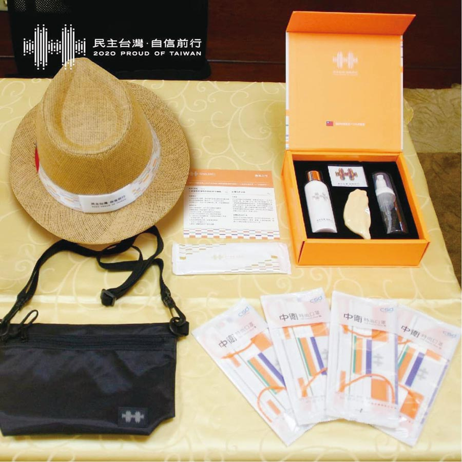 109年國慶紀念品禮盒,每盒成本600元。圖/內政部提供