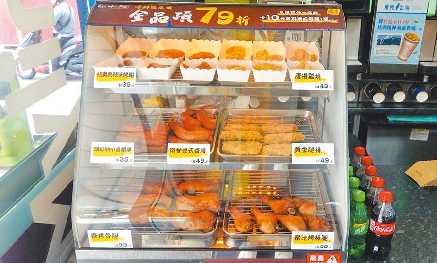 全家限定店型內,每日上午提供現做料理「FAMI HOT食堂」,販售唐揚雞塊、紐奧良辣味雞翅等。(全家提供)