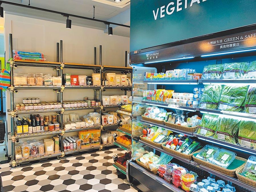 全家推出冷凍店型3.0,共有逾百項冷凍商品,還可現場料理後外送。(全家提供)