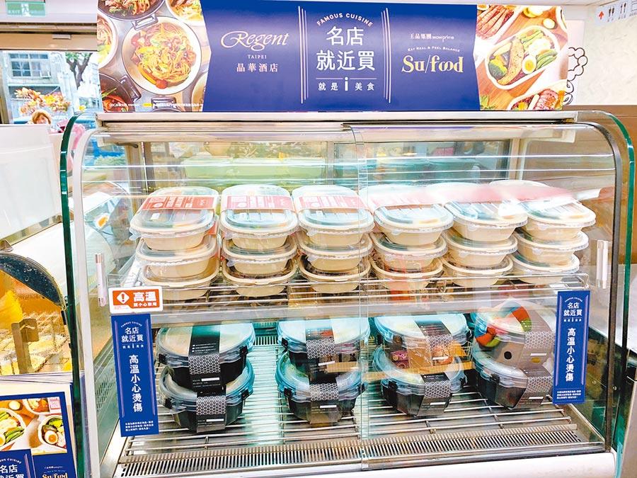 名店美食就近買,7-11「外送店取」創新商業模式、搶攻便當新藍海。(7-11提供)