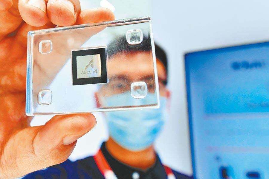 8月19日,2020創新數據基礎設施峰會在福州舉行,峰會展示區人員展示華為研發的AI晶片。(中新社)