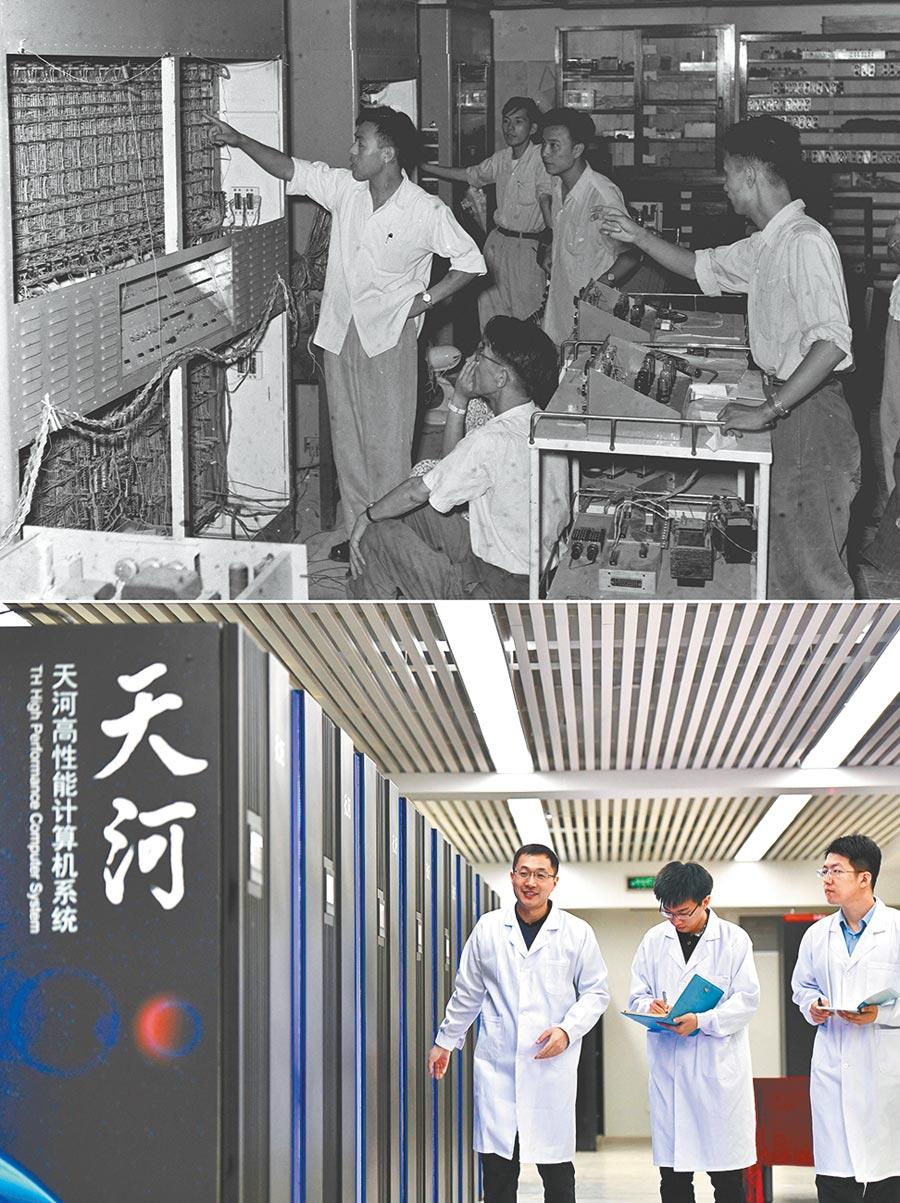 2019年4月24日,在國家超級計算天津中心「天河三號」原型機機房內,研發部人員巡查。 (新華社)
