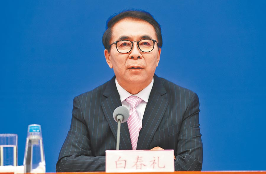 9月16日,中國科學院院長白春禮在北京,介紹「率先行動」計畫第一階段實施情況。(中新社)