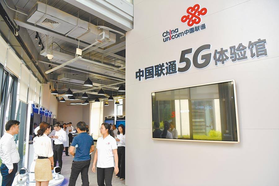 深圳前海蛇口自貿區實現5G網路全區域覆蓋。(中新社資料照片)