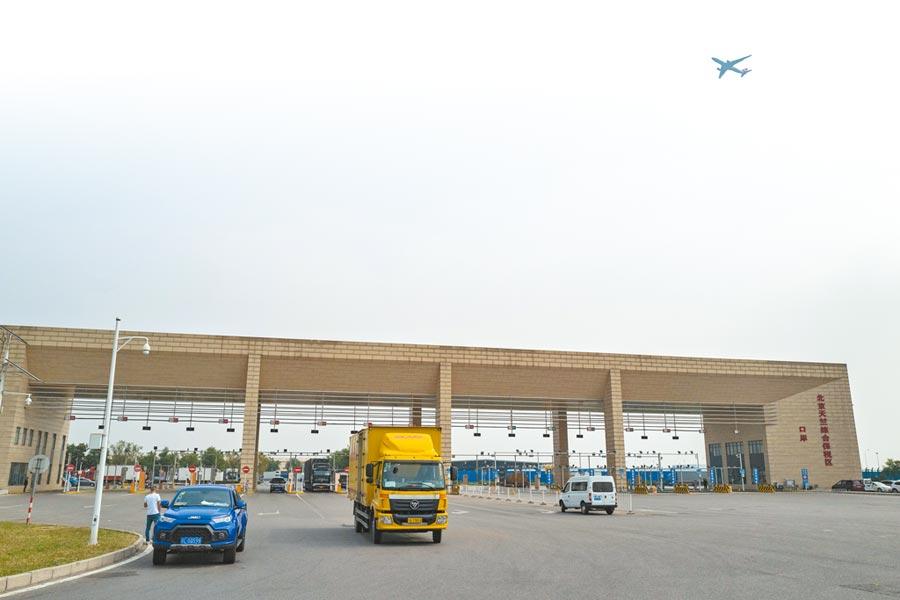 北京天竺綜合保稅區。(中新社資料照片)
