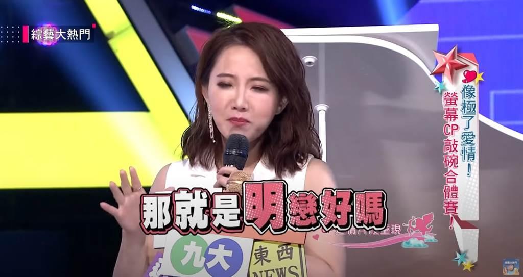 謝忻自爆明戀王少偉。(圖/YT@綜藝大熱門 Hot Door Night)