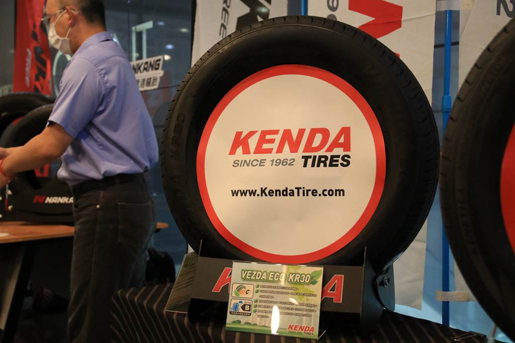 節能輪胎產業聯盟交流會議 多家輪胎廠商達成共識力推節能標章