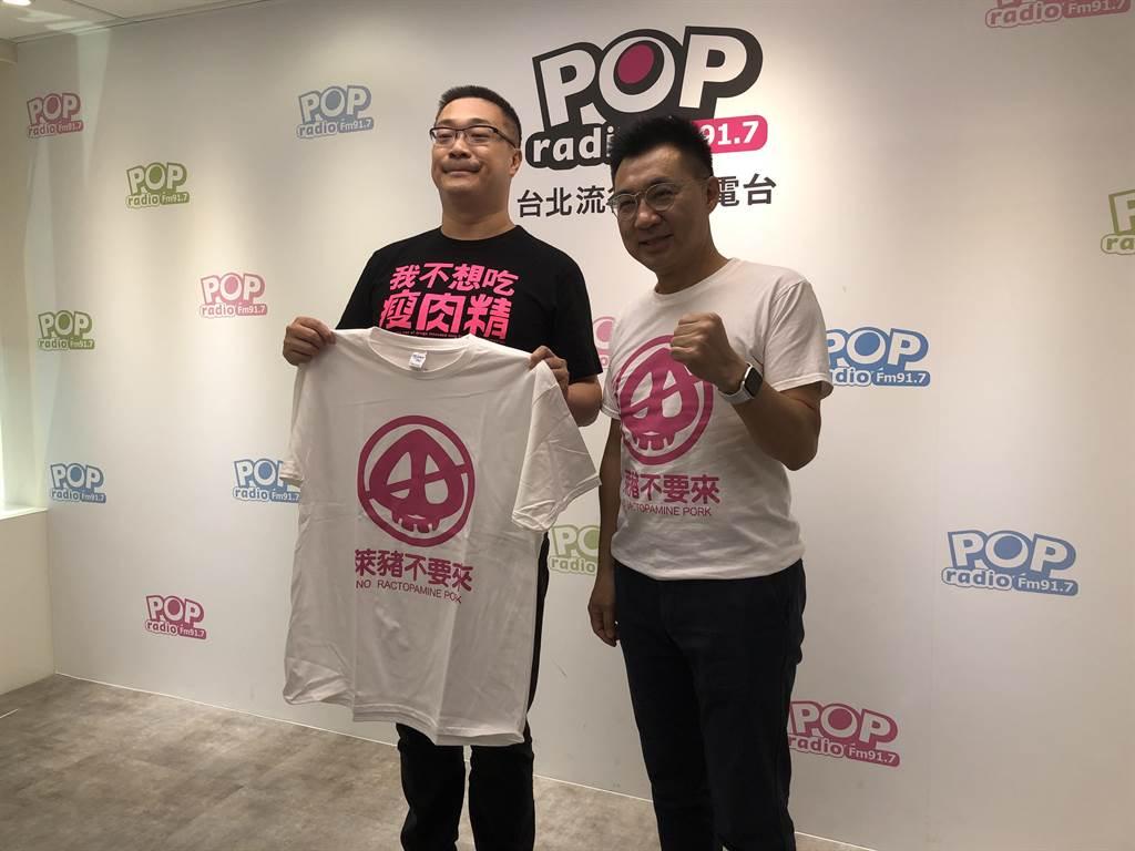 國民黨主席江啟臣中午接受《POP搶先爆》廣播專訪。(趙婉淳攝)