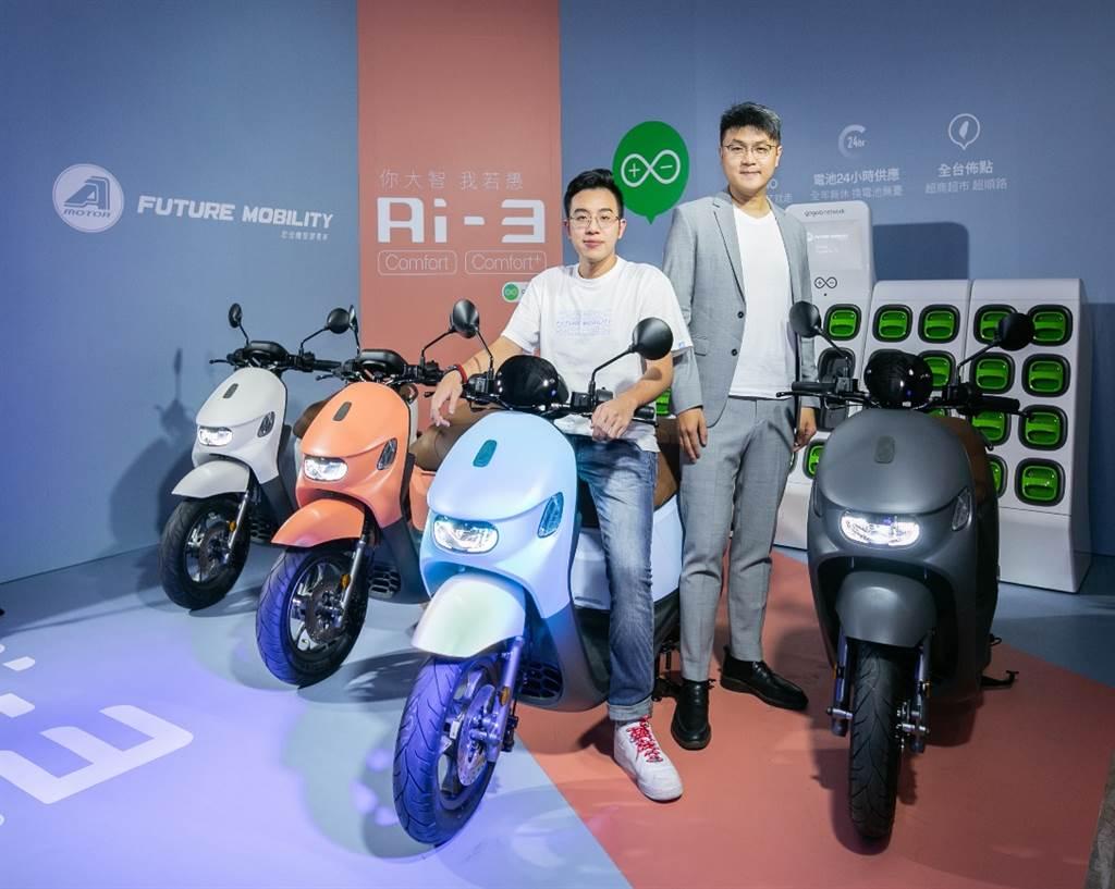 宏佳騰發表首款專為女性設計的Ai-3車款,圖右為宏佳騰智慧電車執行長林東閔。(宏佳騰提供/黃慧雯台北傳真)