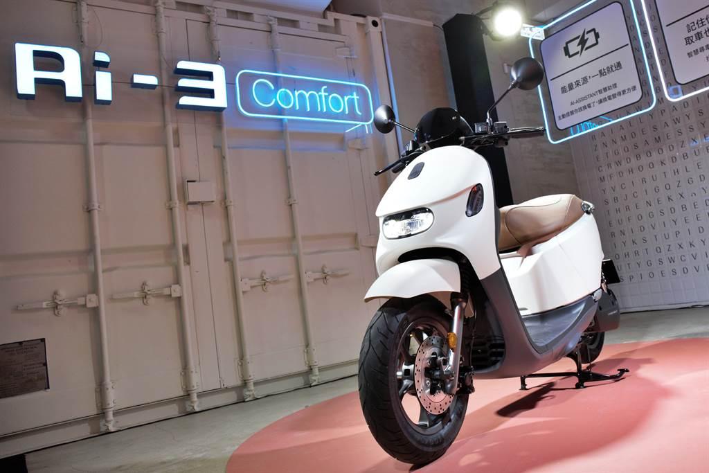 專為女性設計 Aeon Ai-3 Comfort/Comfort+迷人現身