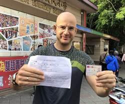 921地震土耳其第一個伸援手 吳鳳收感謝揭:是台灣先幫了我們